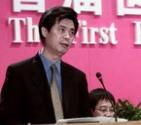 第一届・2001年・南京