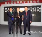 第五届・2009年・上海