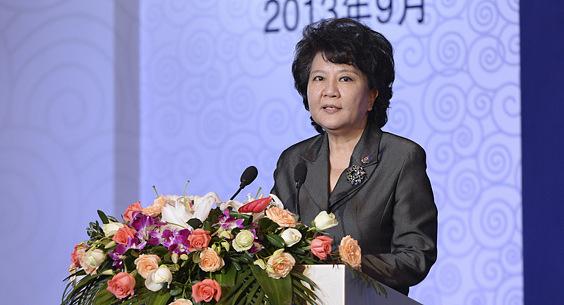 裘援平出席第七届华文传媒论坛开幕式