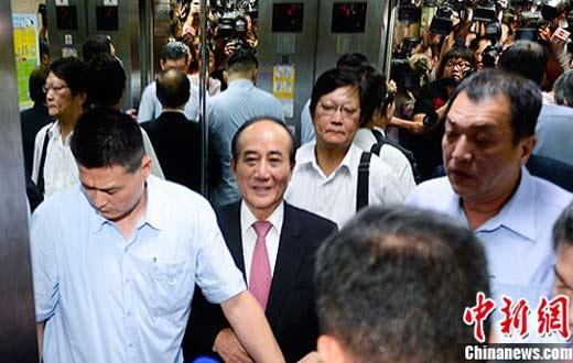 王金平被撤销国民党籍