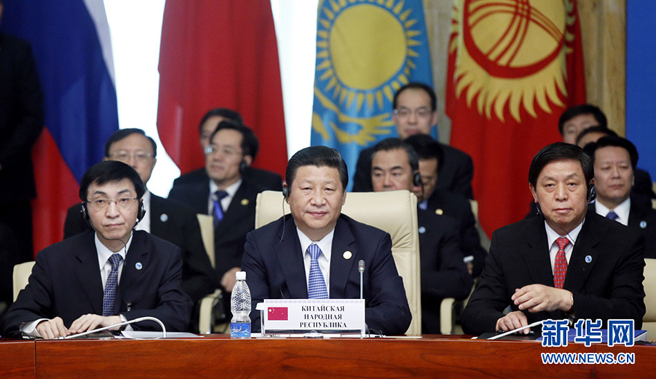 上合组织成员国元首理事会第十三次会议在比什凯克举行