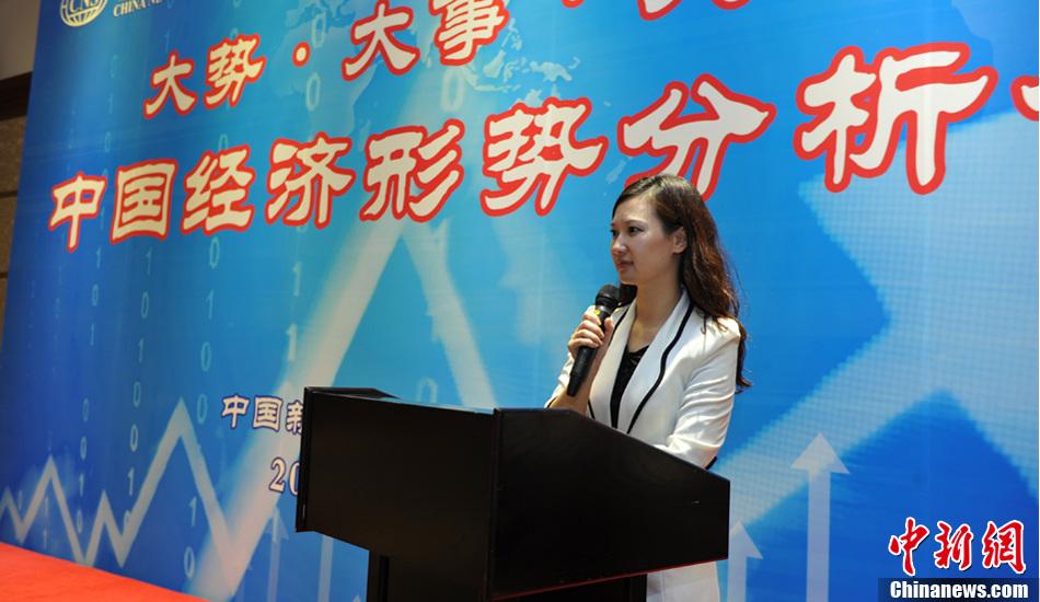 中国新闻社经济部主任俞岚主持会议