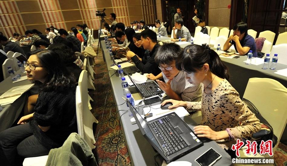 中国新闻网微博直播