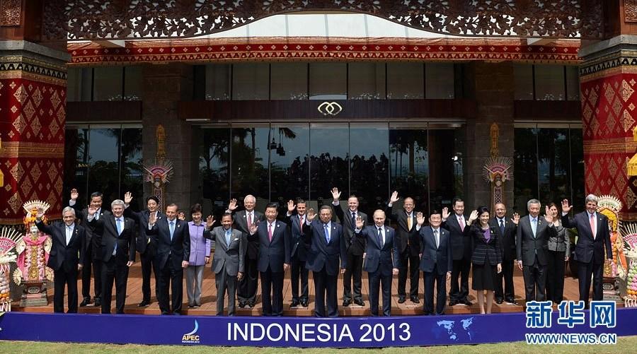 习近平出席亚太经合组织第二十一次领导人非正式会议