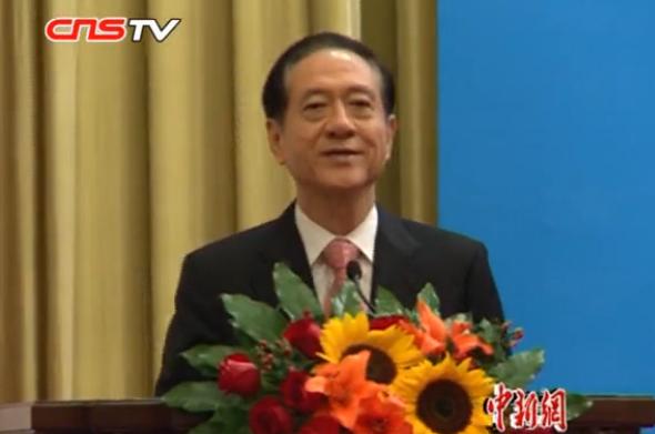 韩启德当选理事会会长