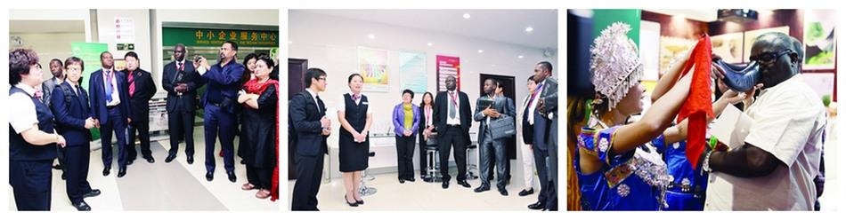 到中国邮政储蓄银行学习服务小微企业的经验了解该如何服务社区中国国际集藏文化博览会体验中国传统文化