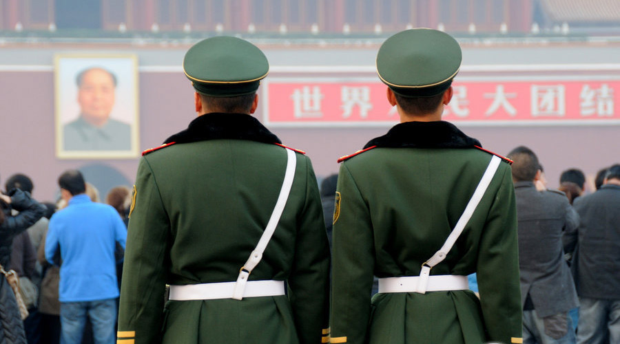 北京天安门广场加强安保迎接十八届三中全会