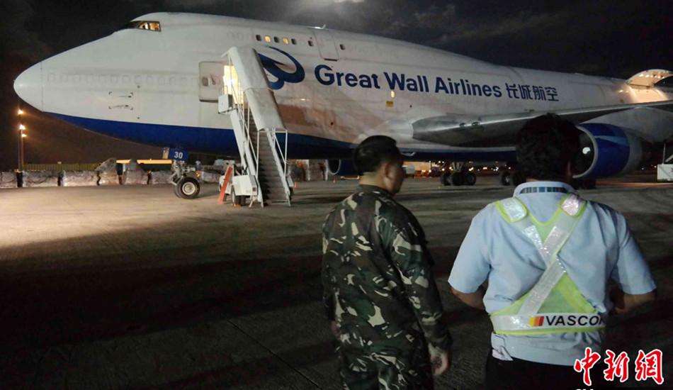 中国救灾物资运抵菲律宾