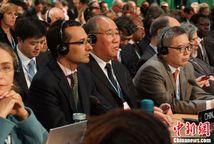 中国代表团团长解振华出席高级别会议