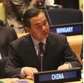 中方:伊核问题迈出重要第一步