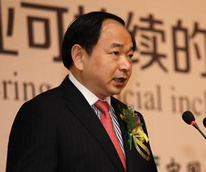 李国华:探索普惠金融商业可持续发展之路