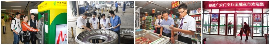 """ATM在北京地铁""""上岗""""迈吉尔公司实地调查对商户做贷前调查营业时间延长至晚上8时"""