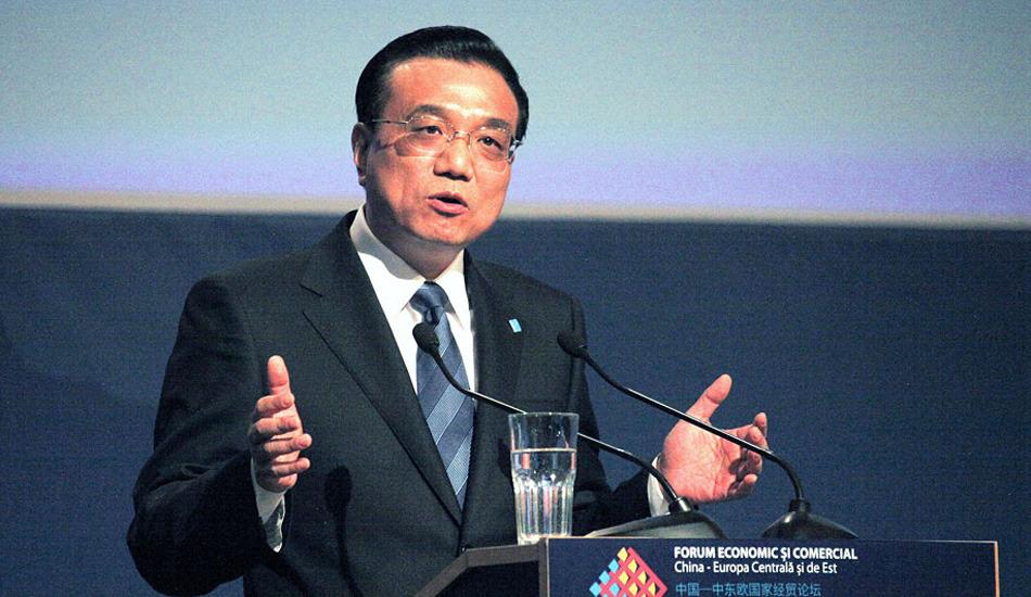 李克强出席中国―中东欧国家第三届经贸论坛开幕式并致辞