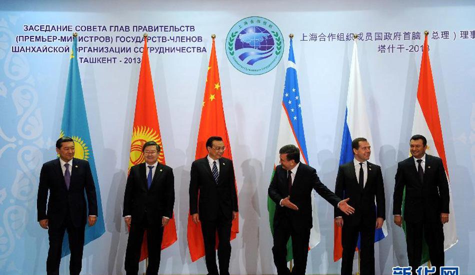 李克强出席上海合作组织成员国总理第十二次会议