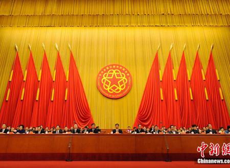 第九次全国归侨侨眷代表大会在北京闭幕