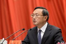 杨洁篪就当今国际形势和侨务工作发表讲话