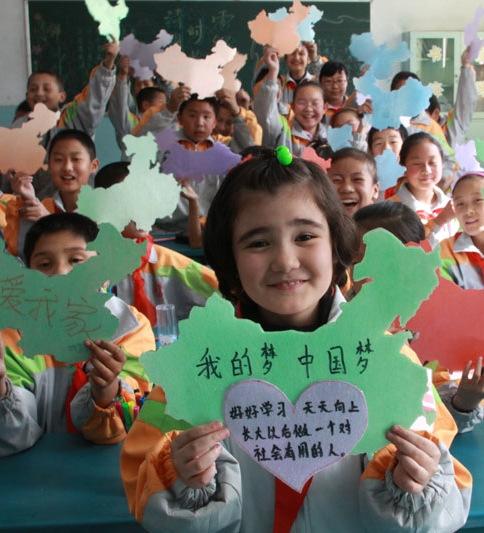 中国梦必须紧紧依靠人民来实现