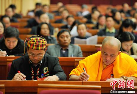 少数民族与宗教界委员出席云南政协会议