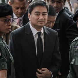 阿披实:泰国最大反对派政党主席
