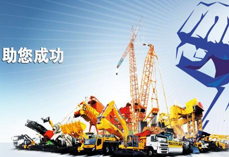 徐工:在坚守、改革与工程机械主业中创新发展