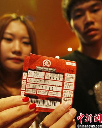 情人节甜蜜可加量 电影票不应加价