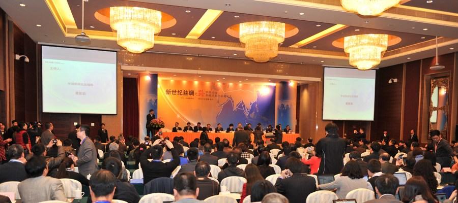 """""""新世纪丝绸之路经济论坛""""23日在福建泉州举行"""