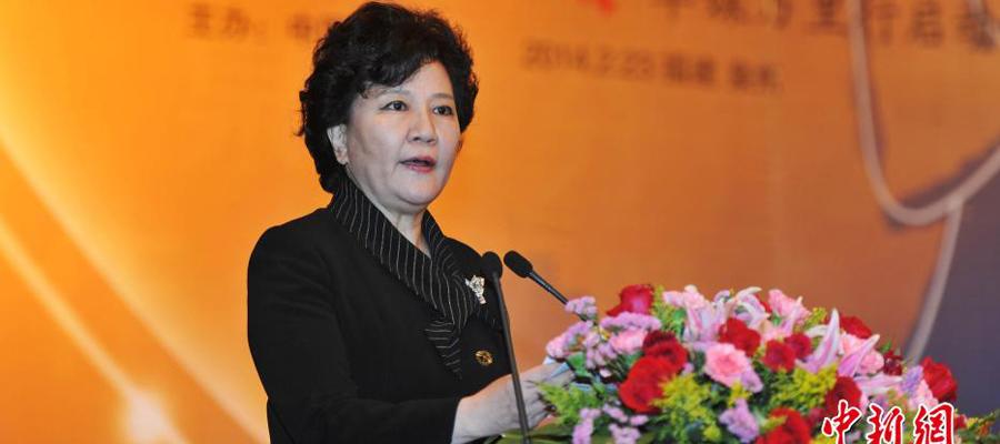 裘援平出席新世纪丝绸之路经济论坛