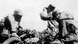 浴血杀敌:中国军民抗击日军纪实