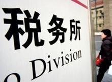 宗庆后:改革从审批和财税制度突破