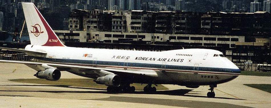 1983年大韩航空007号航班神秘失联珍贵影像
