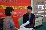 刘胜 西凤酒古酒营销中心总经理助理