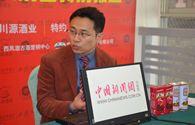 郭义峰 德御坊创新食品公司副总裁