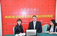梅隆 英国驻重庆总领事馆商务领事