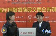 董威  北京同仁堂养生食品酒策划总监