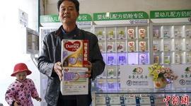 <br>药店卖奶粉仓促上马或损消费者信心</br>