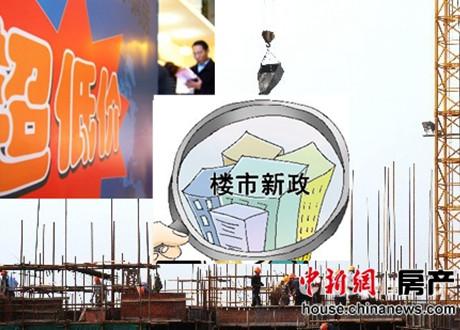 传天津滨海欲松绑救市 交一成首付就能先住房