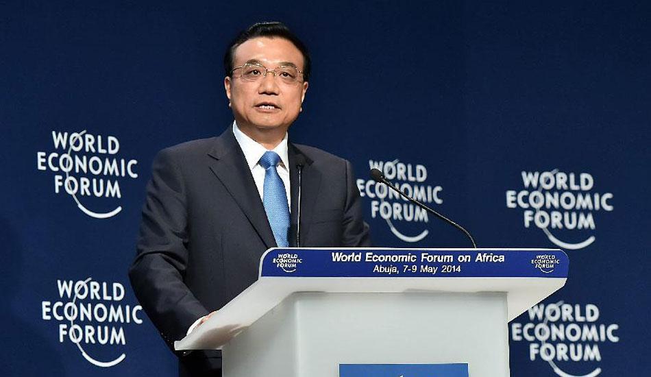 李克强出席世界经济论坛非洲峰会全会并致辞