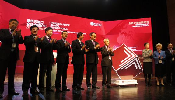 清华大学宣布成立国家金融研究院 吴晓灵任院长