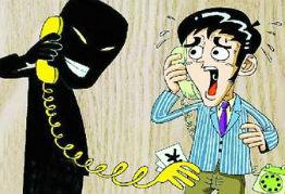 """骗术三:冒充银行或警察,称""""您已涉案"""""""