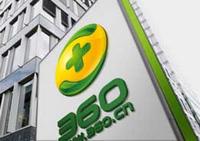 """360安全专家:二维码不能""""见码就<br />扫""""慎点不明链接流程"""