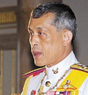 泰国王储哇集拉隆功