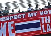 """曼谷""""封城"""" 泰国何去何从"""