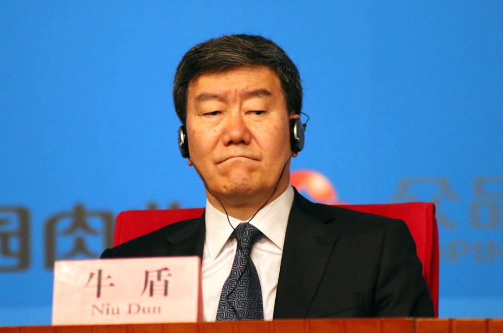 中华人民共和国农业部副部长 牛盾