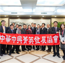 会见台湾青年团体