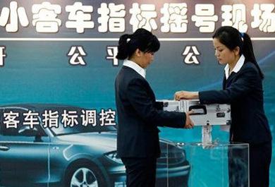 北京新能源车申请锐减 三分之二放弃购买