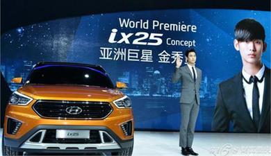 从北京车展豪华阵容 透视北京现代品牌战略