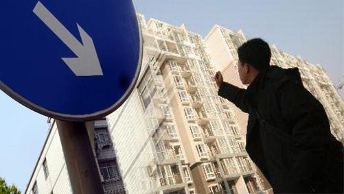 年中经济观察:房价拐点隐现 楼市续航动力何存?