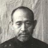 日战犯铃木启久罪行自供发布
