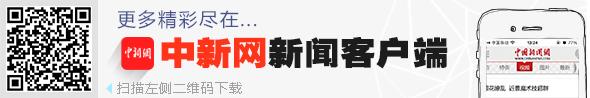 """你收到了么? 中央1月连送六大新年""""民生礼包"""" - 蓝天碧海的博客 - 蓝天碧海的博客"""