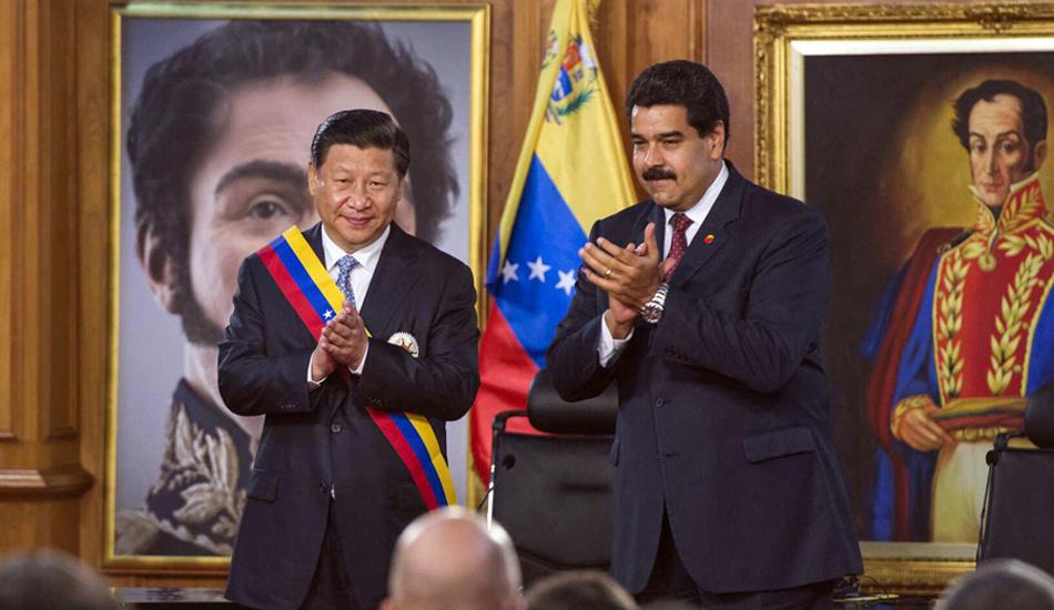 """习近平接受委内瑞拉""""解放者""""勋章"""